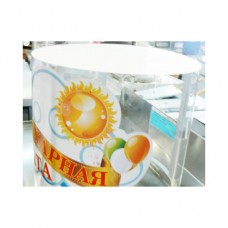 Купол для аппарата сахарной ваты FoodAtlas WY-771 ATLAS